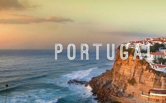 葡萄牙和钱过不去?人才最爱免税国 | Fun Twitter
