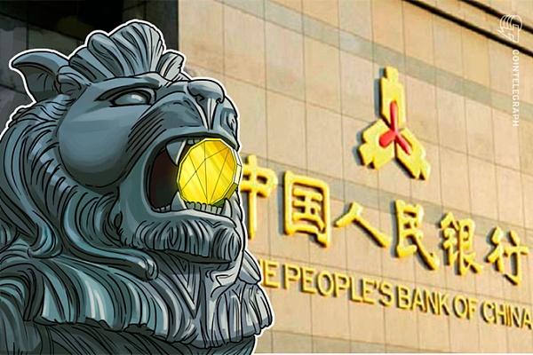 中国央行表示,中国的数字货币已经准备就绪