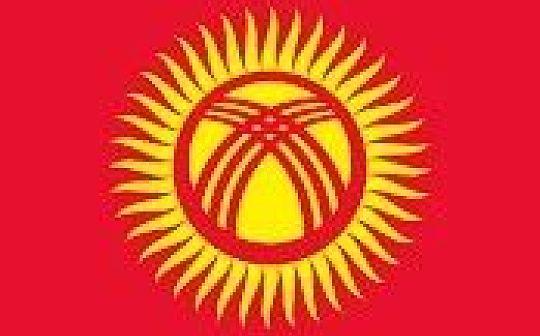 加密挖矿征税事宜在吉尔吉斯斯坦正式提上立法议程