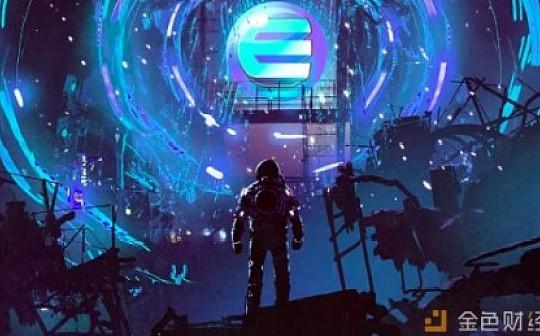 三款测试版游戏带你走进区块链游戏中的Enjin系|DApp101