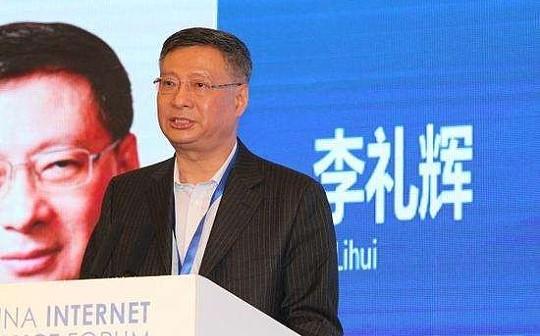 中国银行原行长李礼辉:数字货币全球货币体系的又一次重构?