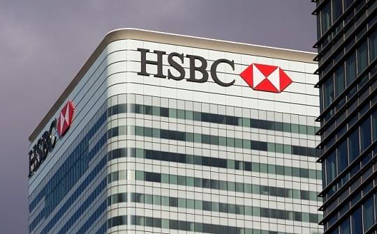 HSBC刚发布新R3 Corda区块链构架平台 | Fun Twitter