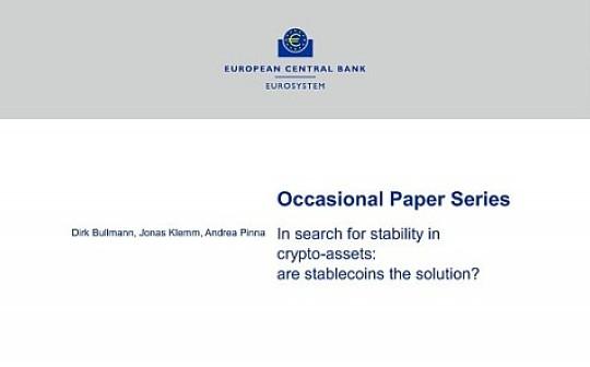 《欧洲央行稳定币报告》:谨慎看待稳定币应用发展
