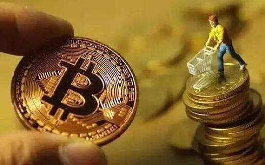 科普丨用比特币也能发币?一文看懂代币演进史