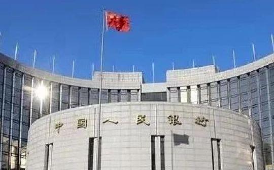 中国央行数字货币研发进程显著加速