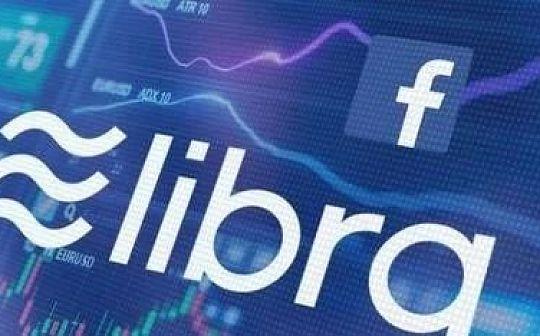 捍卫数字主权 决战数字边疆 ——Libra开启的新时代
