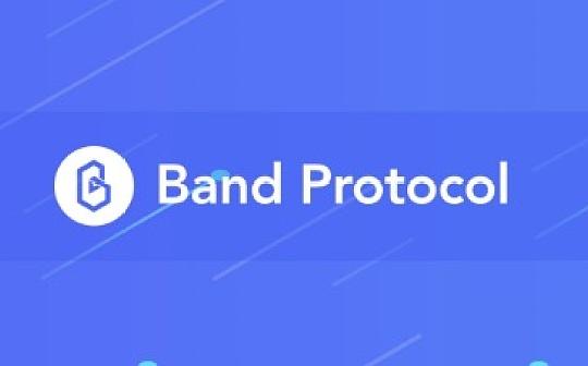 Band Protocol:红杉资本印度在东南亚区块链中的首次投资