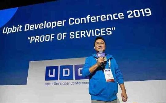 直击Upbit开发者大会:关注FATF政策执行 300个项目排队申请上币