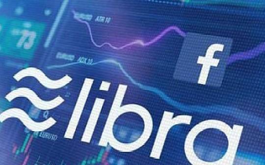 捍卫数字主权,决战数字边疆 ——Libra开启的新时代