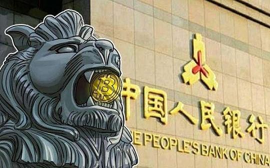 """金色周报丨央行数字货币已开始""""闭环测试"""" 另类比特币ETF获准发售"""