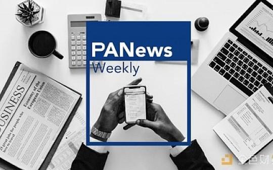 韩国娱乐巨头SM计划推代币 一周公布融资11起 | PA周刊