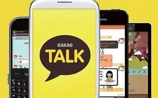 """""""韩国腾讯""""Kakao宣布其代币KLAY将于9月底上所 下一步或登陆中国市场"""