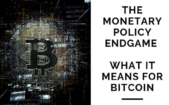 當貨幣政策難以在經濟調節中奏效 對比特幣意味著什么?