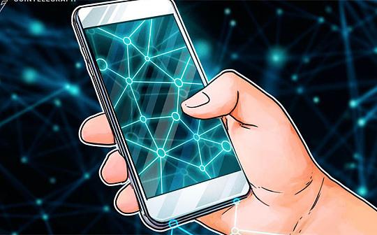 全球第一款区块链智能手机将在孟加拉国推出