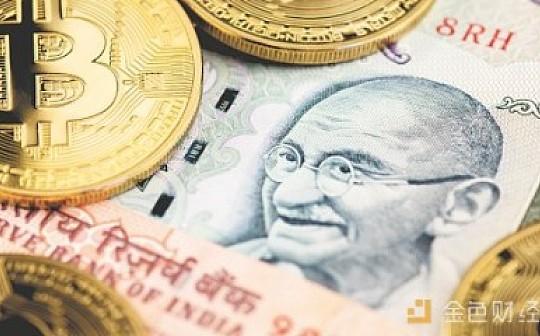 印度经济的出路在加密货币身上?