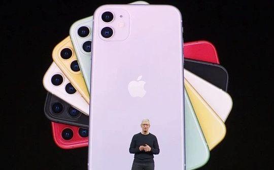 苹果发布会首次叫板华为 错过5G 还要错过区块链?