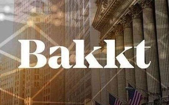 """Bakkt推出前瞻 看""""加密纽交所""""如何启动牛市"""