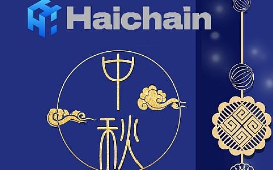 Haicoin(HAIC)将于9月26日登陆币赢CoinW交易所