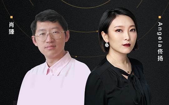 肖臻:区块链核心技术属于分布式系统、密码学等计算机传统领域 跟机器学习有很好结合点
