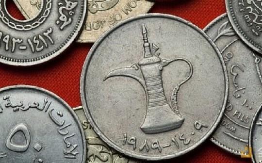 沙特与阿联酋在年底前将完成国家数字货币试点项目