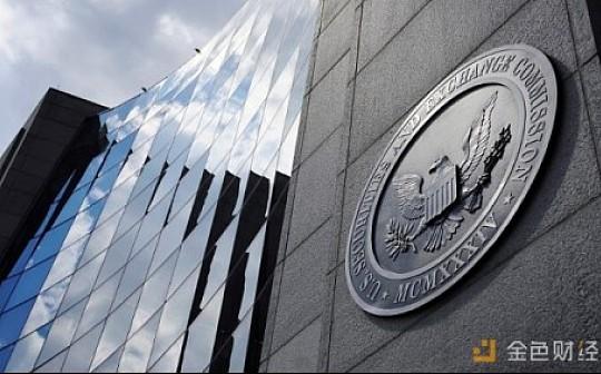 传票密集 SEC「不注册 就诉讼」?|目击