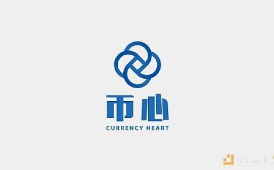 2019年9月24日币心研究所老邓主流币种分析及操作建议