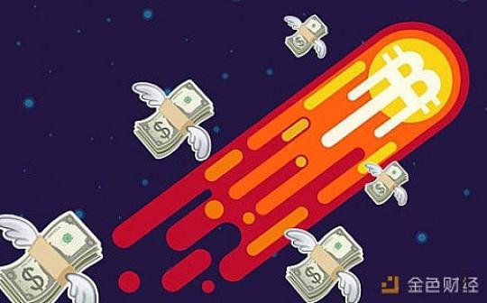到2021年比特币能值3.1万美元 凭什么?