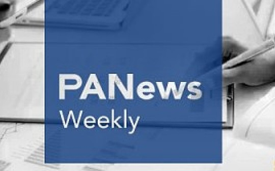 行业一周融资9起 公信宝被查引关注 | PA周刊