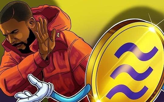 金色早报丨欧洲央行:Libra等数字货币风险巨大 监管门槛将很高