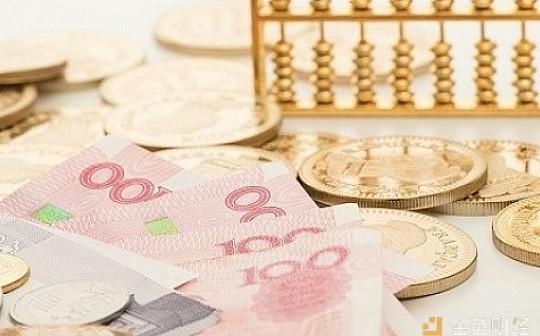 经济学家分析称我国对数字货币发展持进取态度