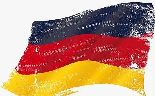 金色早报丨德国正式批准区块链战略草案 确立区块链优先任务 反对稳定币