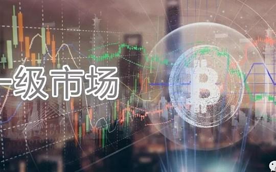 二级市场的投资机会大于一级市场