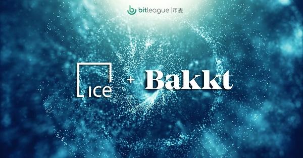 币麦和BAKKT及ICE签定协议 成为BAKKT合约的交易商