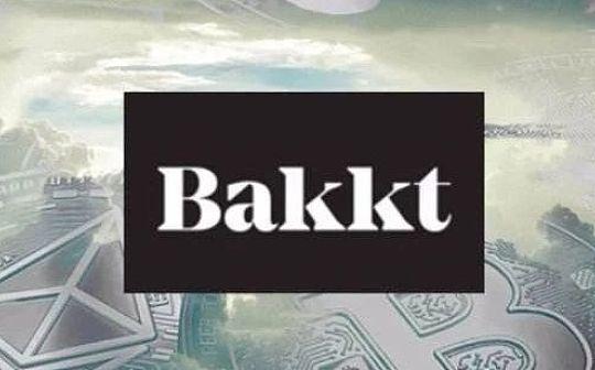 蔡凯龙:上线实物交割比特币期货 Bakkt能否引爆新牛市?