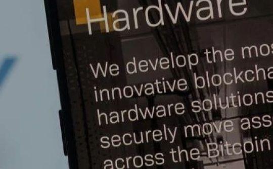 Bitfury为中小企业开设比特币矿机直销渠道