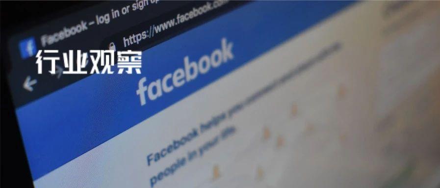Facebook没启动Libra 却启动了货币战争