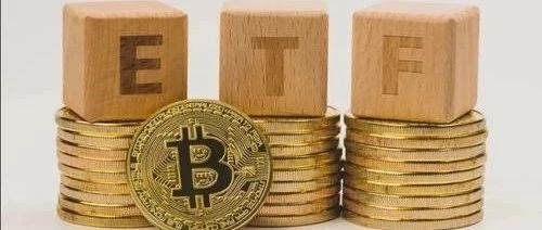 Bitwise致信SEC:为什么说市场已经准备好了推出比特币ETF?
