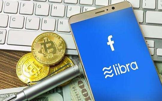 金色早报丨Facebook披露Libra储备货币组成  美元占比50%