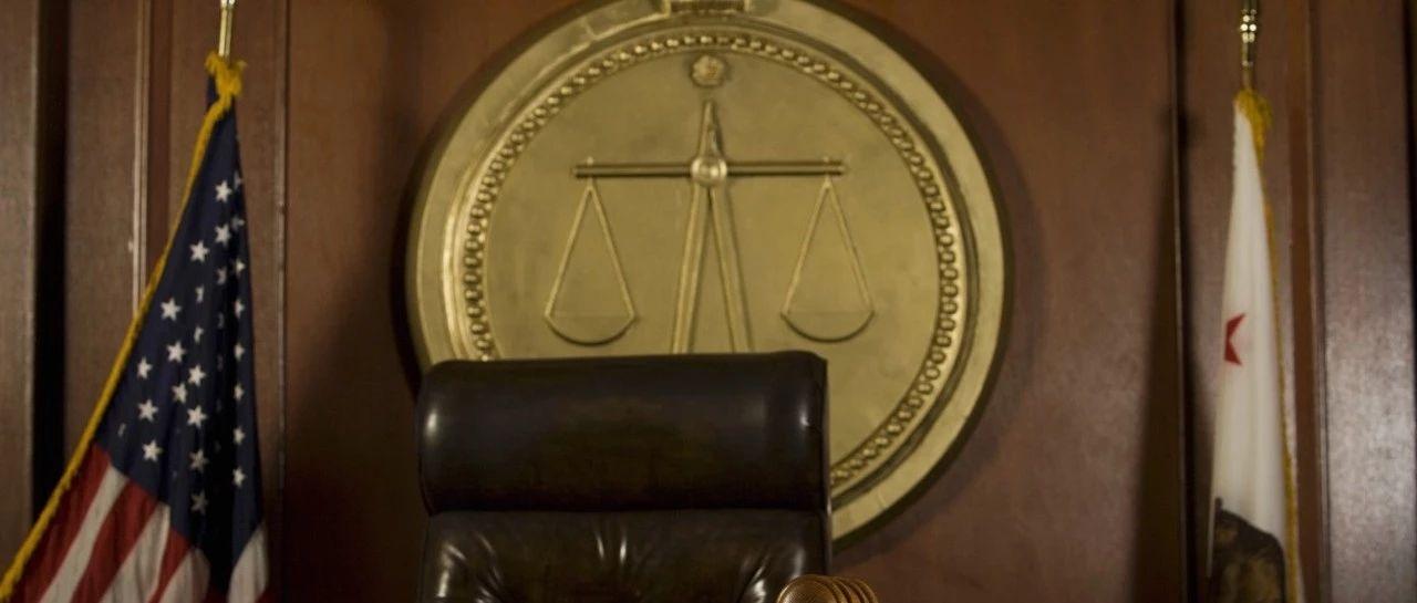 """中本聪和百万比特币之属(联邦法院关于""""澳本聪""""案法庭令全文译本)"""