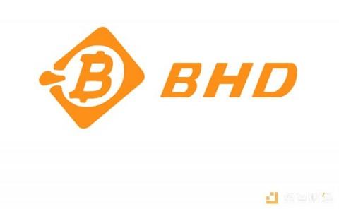 BHD交易对频现 全新生态已成型