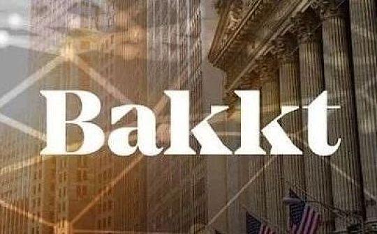 《财富》专访:Bakkt比特币期货已上线 它会助力比特币成为主流吗?