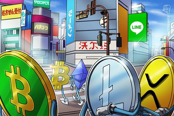 日本通讯巨头Line推出加密交易平台Bitmax