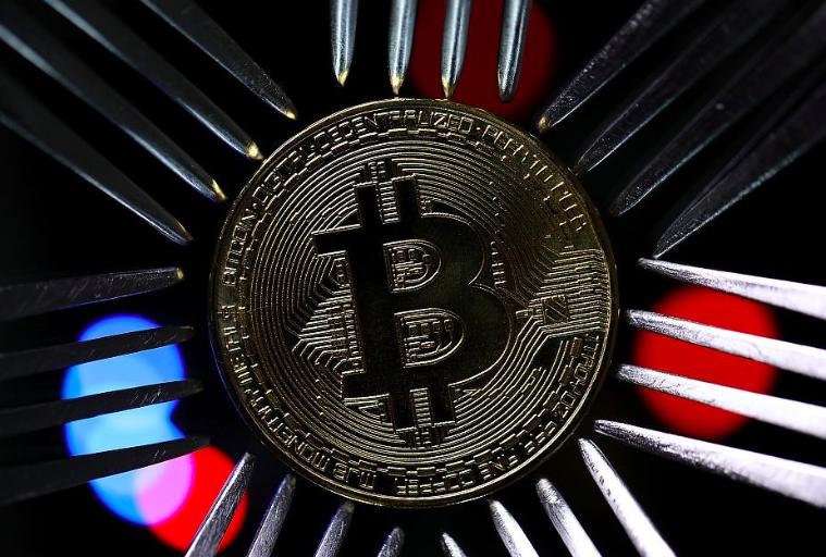 新华日报:比特币是区块链技术首个成功应用