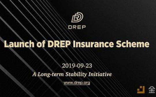 DREP早期贡献者一致同意延长锁仓至DREP主网上线 DREP基金会将同步销毁1亿枚DREP