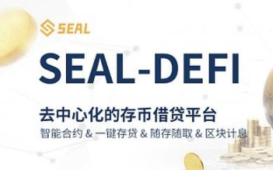 SEAL-DEFI于9月24日正式上线BitKeep钱包