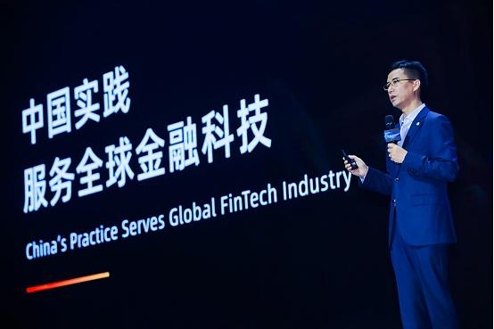 蚂蚁金服总裁胡晓明:区块链是数字经济的信用基础设施