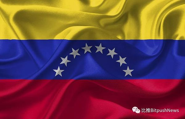 彭博社:委内瑞拉考虑将加密货币作为国际储备货币