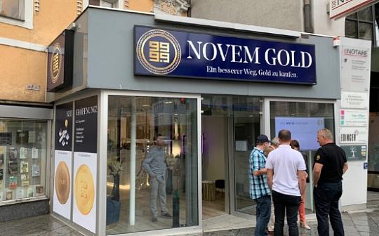雙通證改革黃金交易的機會和挑戰