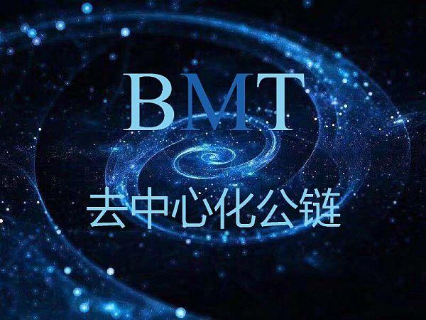 以太坊的不断下跌落幕 第五代公链之王BMT迎来了新的机会