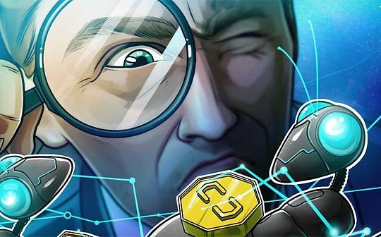 Bittrex将采用Chainalysis的KYC工具识别高风险交易